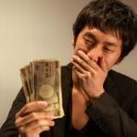 【収入は十分あるのに!】賃貸保証会社の審査に落ちる人の特徴