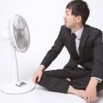 【強 ⇒ 弱で半額】DCモータ扇風機の電気代は1ヶ月36円!?
