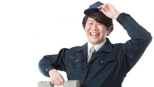 トイレの詰まりを5千円で解決!水道業者口コミランキング
